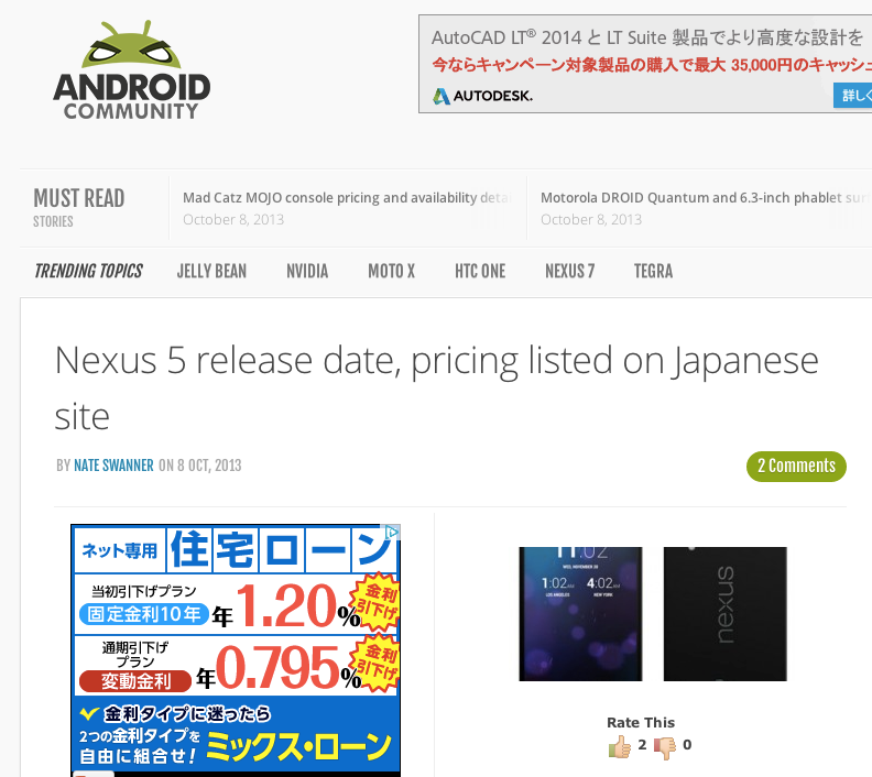 Nexus_5_release_date__pricing_listed_on_Japanese_site_-_Android_Community